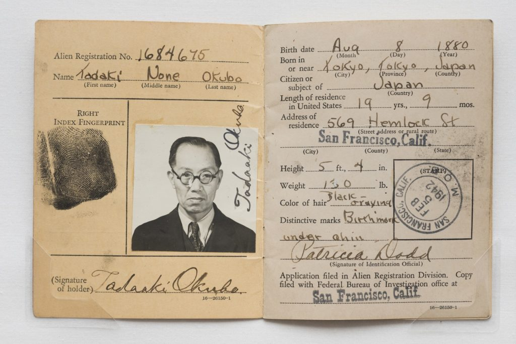 Alien Registration Identification Card for Tadaaki Okubo, 1942. JASC, Okubo Family Papers. Photo by James Prinz.